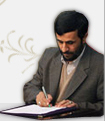 ahmadinejad blog